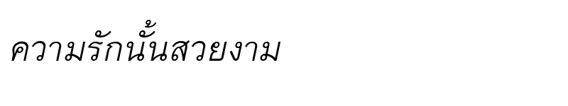 Preview of CmPrasanmit Italic