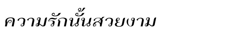 Preview of DC-Palamongkol Bold Italic