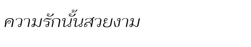 Preview of DC-Palamongkol Italic