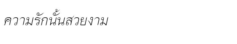 Preview of FonLeb Italic