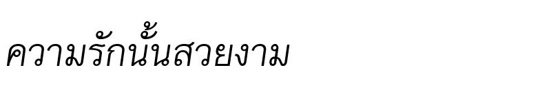 Preview of JS Prasoplarp Italic