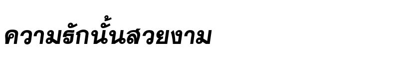 Preview of JS Sadayu Bold Italic
