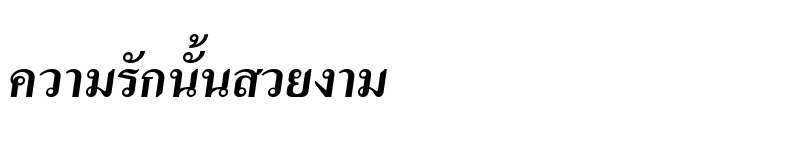 Preview of JS Saksit Bold Italic