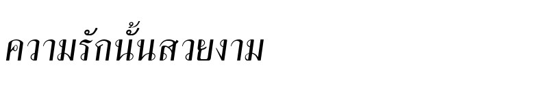 Preview of JS Sunsanee Italic