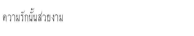 Preview of JS Yodthida Regular