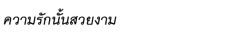Preview of KaniGa Bold Italic