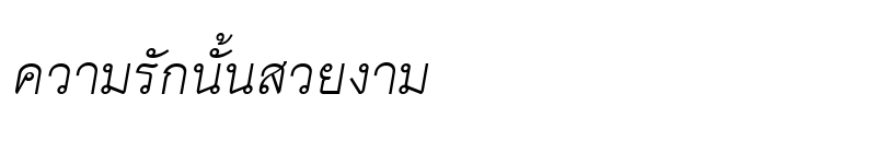 Preview of KaniGa Italic