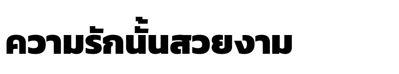 Preview of Kanit ExtraBold