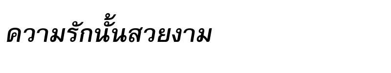 Preview of Nakaracha Bold Italic