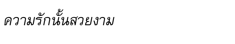 Preview of Nakaracha Italic