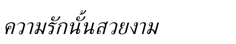 Preview of Norasi Italic
