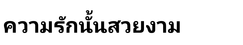 Preview of Noto Sans Thai Bold