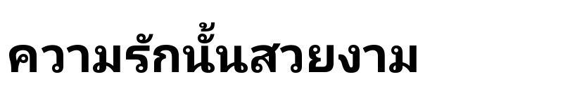 Preview of Noto Sans Thai UI Bold