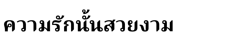 Preview of Noto Serif Thai Bold