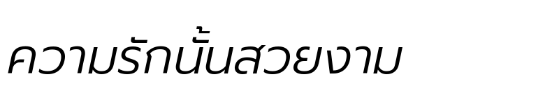 Preview of Prompt Light Italic