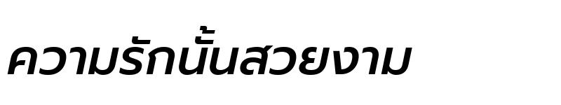 Preview of Prompt Medium Italic