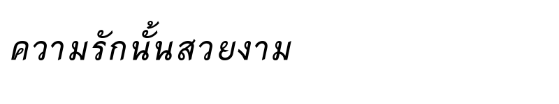 Preview of SR FahMai Bold Italic