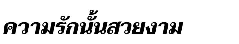 Preview of Taviraj ExtraBold Italic
