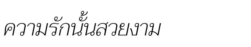 Preview of Taviraj ExtraLight Italic