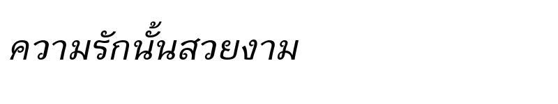 Preview of TH Krub Bold Italic