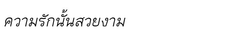 Preview of TH Krub Italic