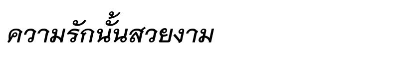 Preview of TH Niramit AS Bold Italic