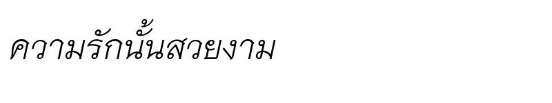 Preview of TH Niramit AS Italic