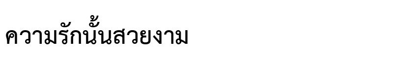 Preview of TH Sarabun New Bold