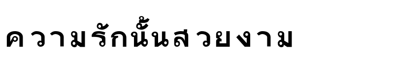 Preview of TlwgTypewriter Bold