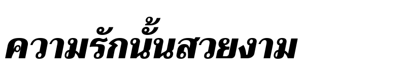 Preview of Trirong Black Italic