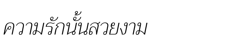 Preview of Trirong ExtraLight Italic