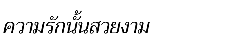 Preview of Trirong Italic
