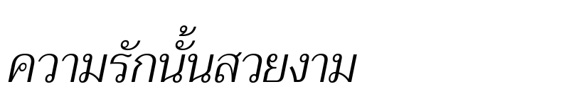 Preview of Trirong Light Italic